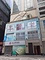 HK 上環 Sheung Wan 德輔道中 Des Voeux Road Central November 2020 SS2 06.jpg