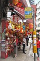 HK 上環 Sheung Wan 皇后大道西 Queen's Road West Shop Oct 2017 IX1 Mid-Autumn Festival Lanterns 02.jpg