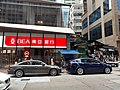 HK 中環 Central 皇后大道中 162 Queen's Road Central shop Bank of East Asia branch June 2020 SS2 04.jpg