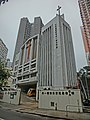 HK 北角半山 North Point Mid-Levels 雲景道 48 Cloud View Road 北角合一堂 Hop Yat Church (North Point) The Church of Christ in China Apr-2014 HYC.JPG
