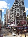 HK 尖沙咀 TST Canton Road footbridge 海港城 Harbour City to 新港中心 Silvercord Centre view 海防道 Hoiphong Road June 2020 SS2.jpg