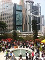 HK 禮賓府 Government House 開放日 Open Day fountain visitors 9QRC 衡怡大廈 Henley Building SCB HSBC HQs April-2012.jpg