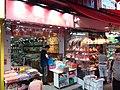 HK 觀塘 Kwun Tong 瑞和街街市 Shui Wo Street Market October 2018 IX2 12.jpg