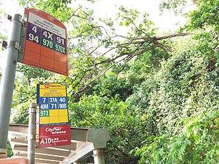 在瑪麗醫院有全面轉乘優惠後,根本不需要有4條薄扶林道巴士線(4、4X、40、40M)以華富作為總站,可分配其中一條改為往返華貴及田灣邨。 (圖片:Cioeh Phingkim ying@Wikimedia)