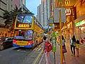 HK CWB 銅鑼灣道 Tung Lo Wan Road evening CityBus 72 body Nov-2013 McCafe sign.JPG