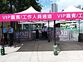 HK CWB 銅鑼灣 Causeway Bay 維多利亞公園 Victoria Park 慶祝國慶70周年 n 香港回歸祖國22周年 GD-HK-MC Guangdong-Hong Kong-Macau Greater Bay Festival Celebrations event July 2019 SSG 15.jpg