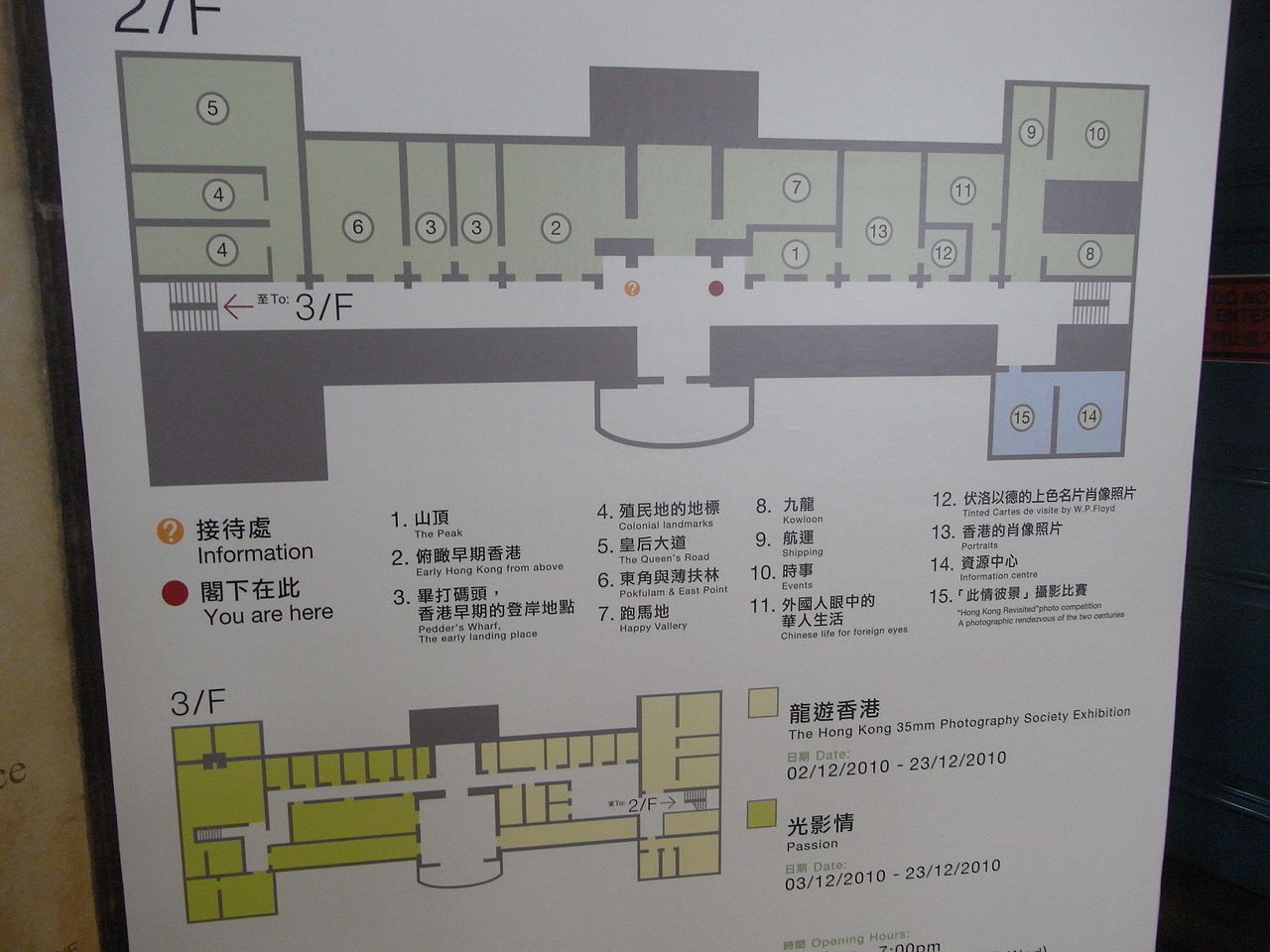file hk central police station exhibition floorplan 301 moved permanently