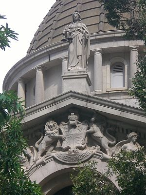 Court of Final Appeal Building - Themis and the royal coat of arms