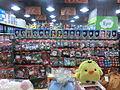 HK Cheung Sha Wan 元州商場 Un Chau Shopping Centre Gifts and Stationery shop Nov-2013.JPG