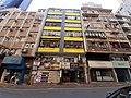 HK HV 跑馬地 Happy Valley 奕蔭街 Yik Yam Street morning October 2019 SS2 07.jpg
