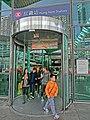 HK Hung Hom MTR Station entrance n visitors Mar-2013.JPG