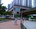 HK KwaiFongStation2.jpg