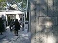 HK Park Memorial of Fighting SARS Heros bronze statue.JPG