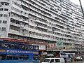 HK Quarry Bay 英皇道 King's Road 1044 福昌樓 Fook Cheong Building facade AEON Tram body rain Nov-2010.JPG