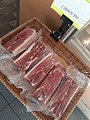 HK SW 上環 Sheung Wan 永樂街 Wing Lok Street Win Lee shop Chinese pork ham February 2021 SS2.jpg
