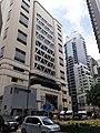 HK SW 上環 Sheung Wan 永樂街 Wing Lok Street near 文咸街 Bonham Strand August 2020 SS2 08.jpg