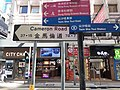 HK TST 尖沙咀 Tsim Sha Tsui 金馬倫道 Cameron Road July 2020 SS2 05.jpg