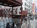 HK Tram tour evening 莊士頓道 Johnston Road 前龍門大酒樓 Dragon Restaurant 03.jpg