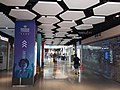 HK Tuen Mun 新都商場 New Town Commercial Arcade Waldorf Avenue Sept 2018 SSG 03.jpg