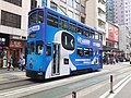 HK WC 灣仔 Wan Chai 莊士頓道 Johnston Road blue tram March 2021 SS2.jpg