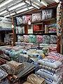 HK YMT 油麻地 Yau Ma Tei 上海街 Shanghai Street shop pillows March 2020 SS2 06.jpg