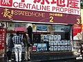 HK rain 赤柱市場道 Stanley Market Road Centaline red shop sign Nov-2012 a.jpg