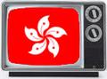 HKtv-stub.png