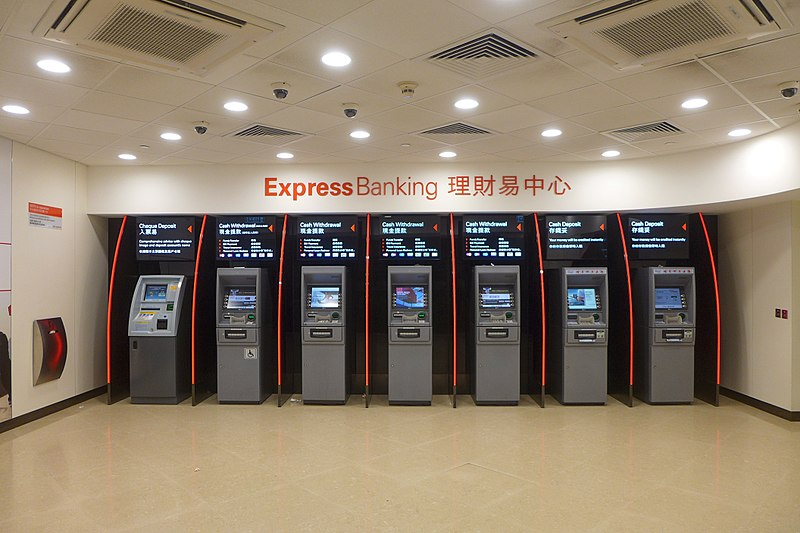 File:HSBC Express Banking in Shatin 2017.jpg