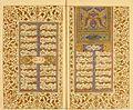 Hadiqat al Haqiqa de Hakim Sanai, Manuscrito persa de 1894.jpg