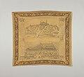 Handkerchief, Vue de L'Exposition Universelle de 1878, 1878 (CH 18615897).jpg