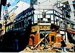 Hanshin-Awaji earthquake 1995 342.jpg