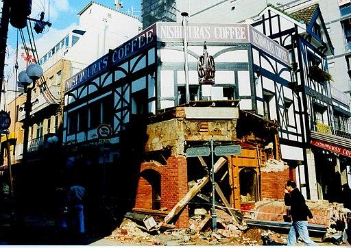 Hanshin-Awaji earthquake 1995 342