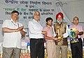 "Hardeep Singh Puri presenting the awards to the winners of the painting competition among school children on Swachhata Hi Sewa, as part of the ""Swachhata Hi Sewa"" Abhiyan, in New Delhi (1).JPG"