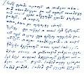 Hasan Helimishi Laz-Georgian writings ჰასან ჰელიმიში Hasan Helimişi.jpg