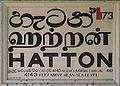 Hatton railway sign.jpg
