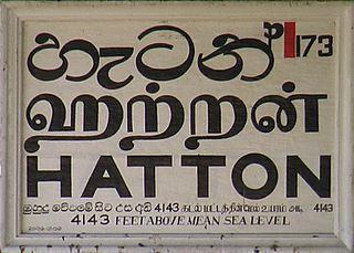 Hatton railway station (Sri Lanka)