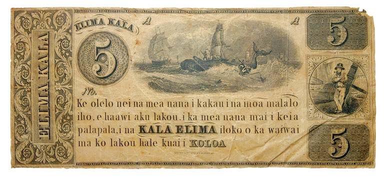 Hawaii Banknote 5 Dollars c 1839