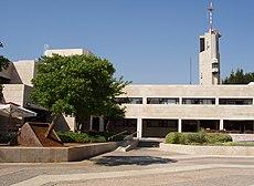 The campus of the Hebrew University of Jerusalem atop Mount Scopus