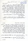 Hebrew bibliography 1.jpg