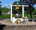 Heelsum Airborne monument (1).jpg