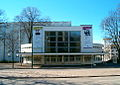 Helsingborgs konserthus entre.jpg