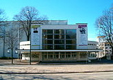 Fil:Helsingborgs konserthus entre.jpg