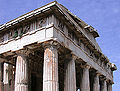 Hephaistos.temple.03.jpg