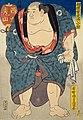 Hidenoyama Raigoro1.jpg
