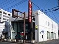 Higashi-Nippon Bank Tsuchiura Branch.jpg