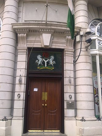 High Commission of Nigeria, London - Image: High Commission of Nigeria, London 2