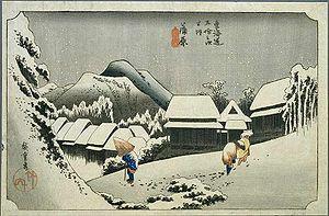 Pinkerton (album) - Image: Hiroshige nuit de neige à Kambara