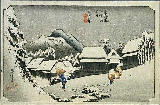 Hiroshige nuit de neige à Kambara