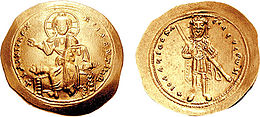 Photo of the obverse and reverse of a medieval gold coin, showing Christ Pantokrator on a throne and a Byzantine emperor wielding an unsheathed sword