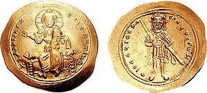 Isaac I Komnenos - Gold nomisma struck by Isaac. His martial posture, bearing a naked sword, is unique among Byzantine imperial coinage.